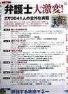 Book_diamokuji