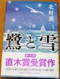 Sagitoyuki_book