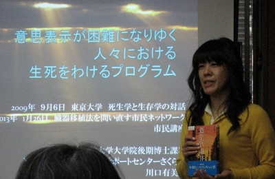 Kawaguchiyumiko2